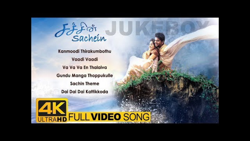 Sachien Tamil Movie 4K Video Songs Jukebox Vijay Genelia Bipasha Basu Devi Sri Prasad