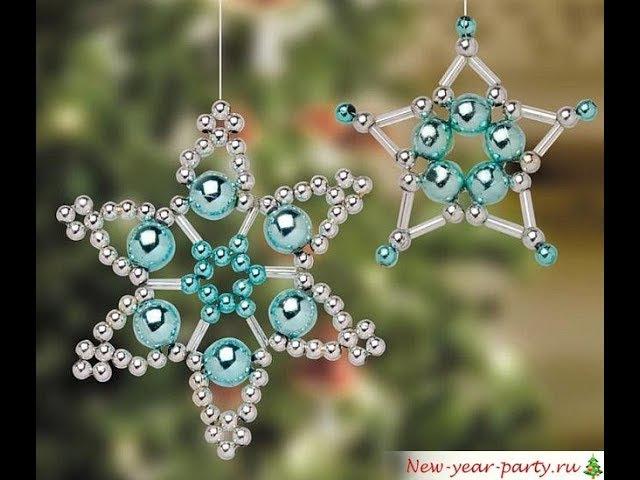 идеи из бисера к Новому Году-снежинки,шары,жгуты,звезды
