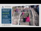 Продажа земельного участка в Запорожье на Великом Лугу в п.Лазурный берег