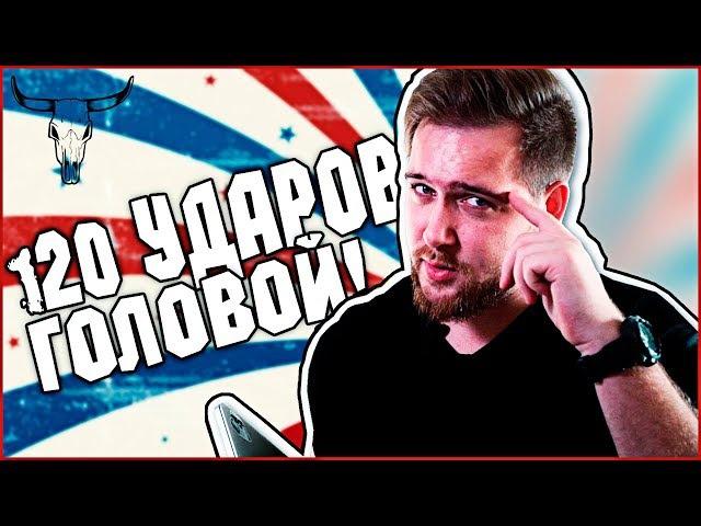 Самый глупый техноблогер Тимур Сидельников