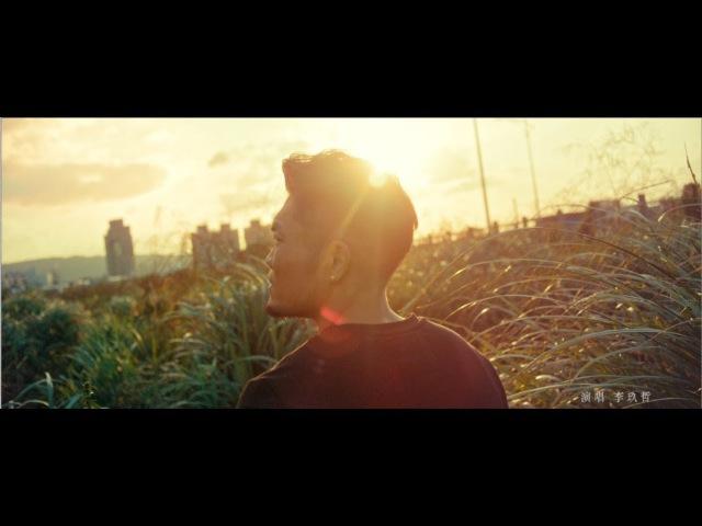 李玖哲Nicky Lee-Will You Remember Me (Official MV)