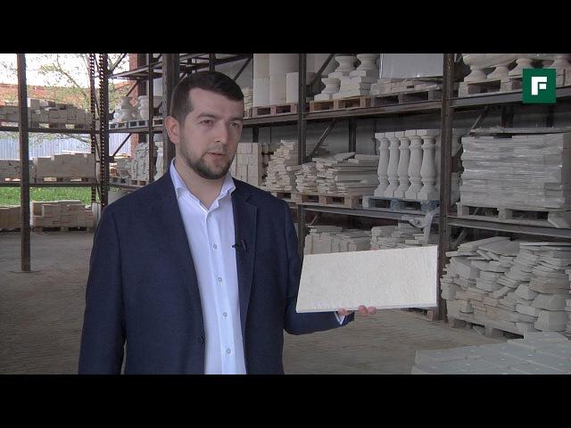 Натуральный камень Виды, характеристики, этапы производства FORUMHOUSE