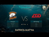 Virtus.pro G2A vs LGD, bo3. The International 2017, плей-офф, Игра 2