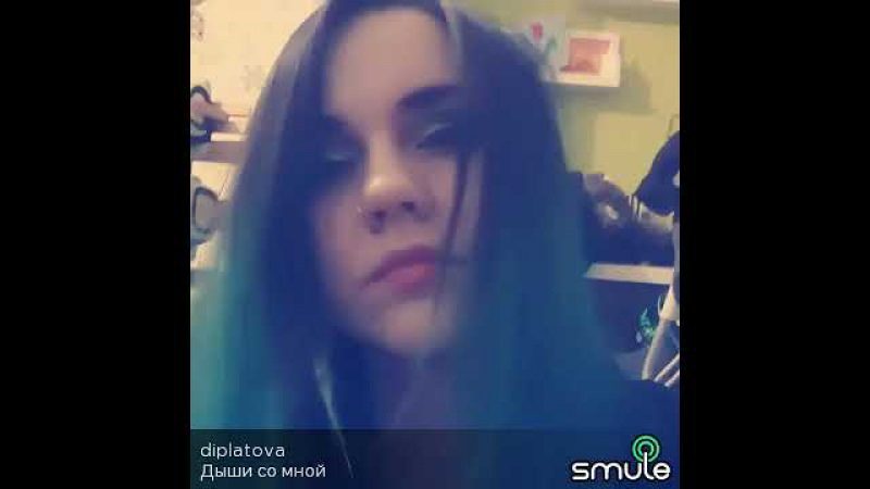 Darya Platova- Дыши со мной (Amatory karaoke-cover)