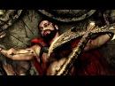 Ксеркс отрубает голову трупу царя Леонида. 300 спартанцев Расцвет империи. 2013