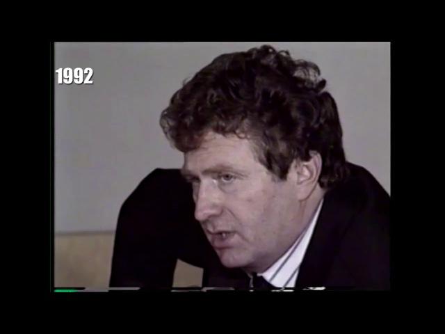 Встреча Владимира Жириновского с избирателями. 1992 год. Хроники ЛДПР.