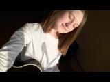 Нервы - Счастье ( cover by KatyA LitvinoVa )