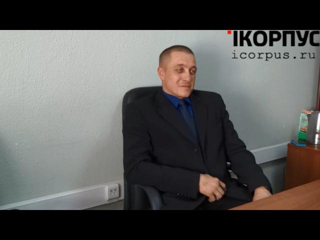 Интервью с командиром ГБР Бэтмен А.А. Бедновым 27.10.2014