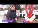 Канал 360, Новости Одинцово от 02.03.2015