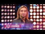 Пётр Елфимов  Беловежская пуща HD