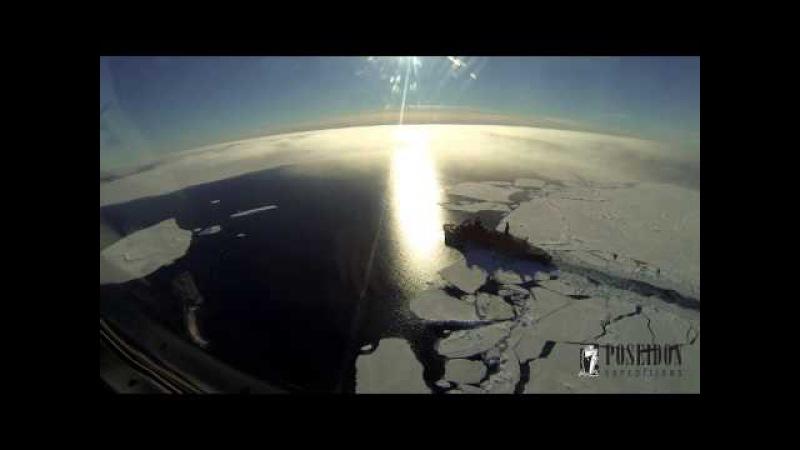 Круиз на Северный полюс (съемка с судового вертолета)