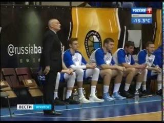 Баскетболисты Иркута в домашнем матче обыграли Зенит-Фарм 91:50