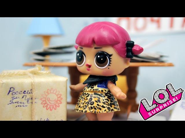 LOL Surprise Куклы ЛОЛ ПИСЬМО БАБУШКЕ Вредные Детки Bad Kid LOL Doll Игрушки с Лалалупси Ве ...