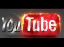 Гимн YouTube/ Мрьяна Ро/ ИванГай/Катя Клеп/Саша Спилберг