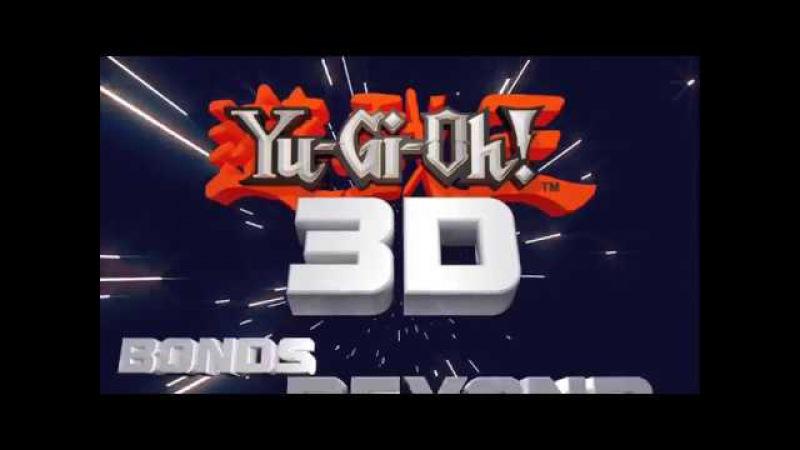 Yu Gi Oh pelicula 3 ¡Super Fusión! Lazos que Trascienden el Tiempo español latino