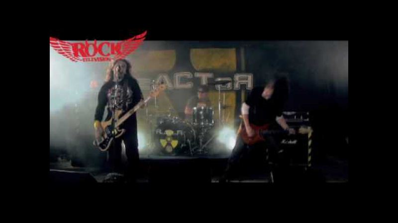 ReACToR - Táncolj velem (magyar Rock TV)
