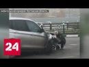 Авария под Ростовом пьяный судья не заметил встречку - Россия 24