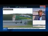 Новости на «Россия 24» • Сезон • Старше века: военной авиации исполнилось 105 лет