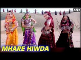 Mhare Hiwda (HD) | Hum Saath Saath Hain Video Songs | Bollywood Hindi Songs