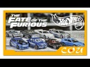 Видео обзор: Хот Вилс по фильму Форсаж   The fast and the furious Set 2017   Hot Wheels