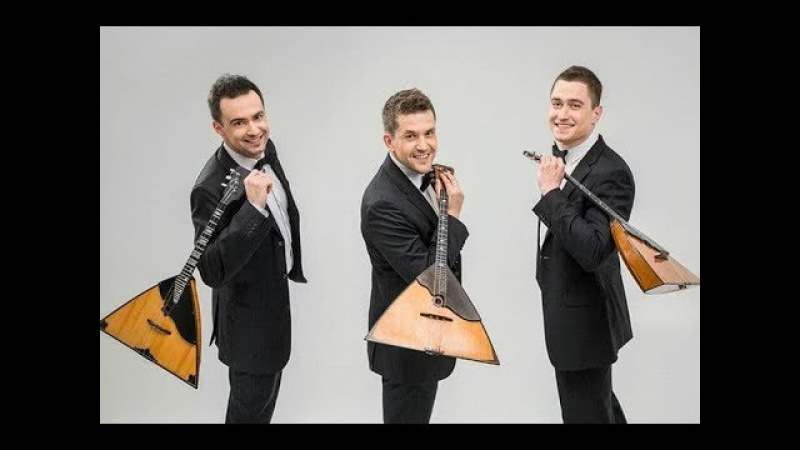 Balalaika Trio - Фина «Шмелиное буги» Bumble Boogie by Jack Fina
