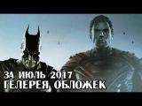 Комиксы, манга на русском за июль 2017 Человек-Паук, Дэдпул, Бэтмен, Гравити Фолз