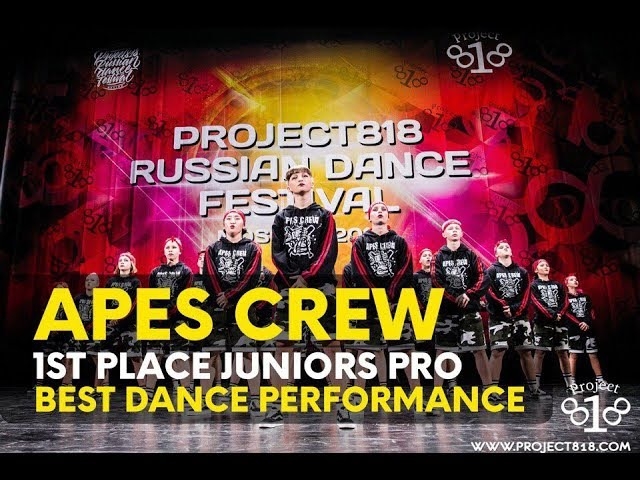 APES CREW 1ST PLACE JUNIROS PRO RDF17 Project818 Russian Dance Festival