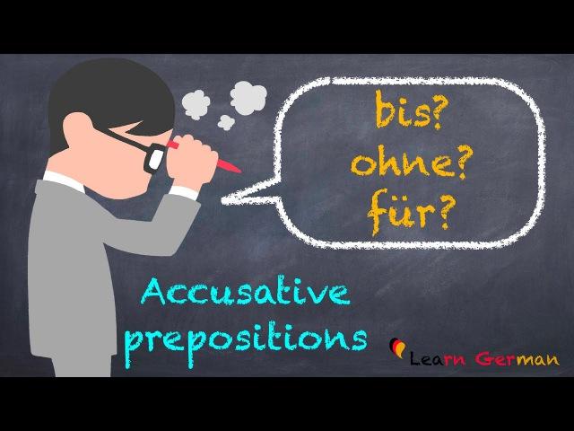 Learn German German Grammar Accusative prepositions Akkusativ Präpositionen A1