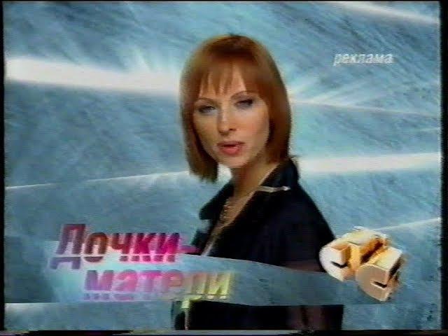 Рекламный блок (СТС, 27.05.2007) (6)