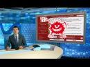 Вирус WannaCry Как защитить Microsoft Windows XP 7 8 10 от WannaCry