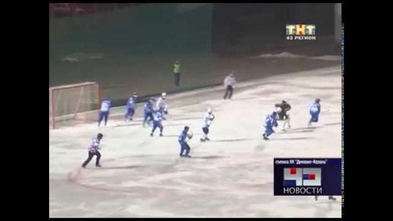 ТНТ 43 регион. «Динамо-Казань» - «Родина» 2:1 (2:1)
