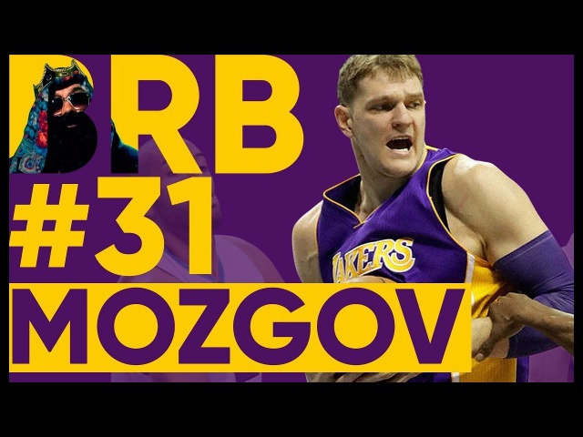 Big Russian Boss Show 31 | Timofey Mozgov