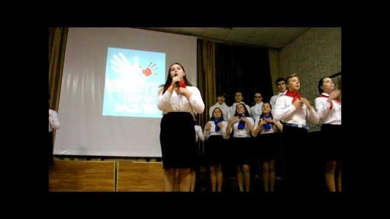 Битва хоров 2017. 8 А