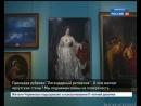 Легендарный репортаж. Тайны иркутского Института благородных девиц