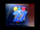 Заставка UPN/WGNT-TV г. Портсмут, США, 1995-1998
