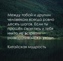 Денис Матвеев фото #17