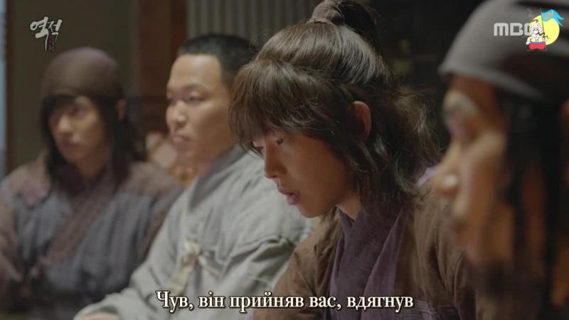 Бунтар: злодій, що вкрав народ (10 серія | Ukr Sub)