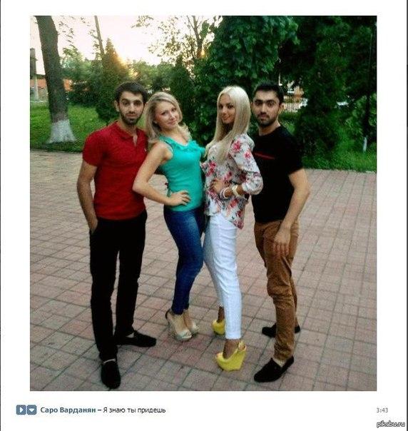 русские телки и парни