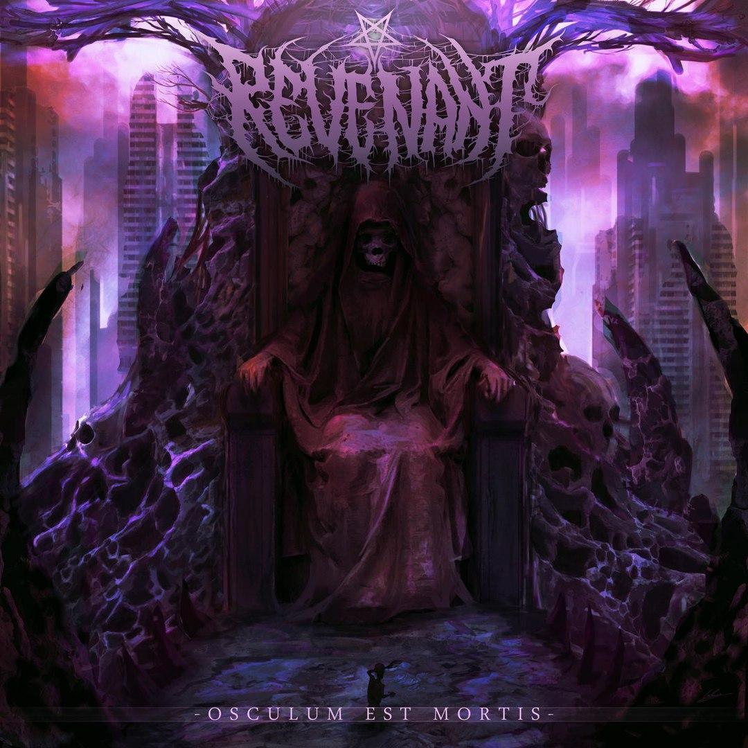 Revenant - Osculum Est Mortis [EP] (2017)