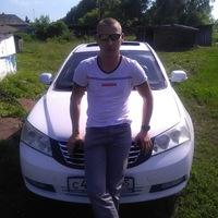 Dima Ershov