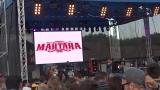 Мантана 01