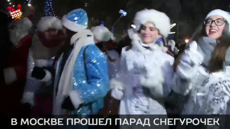Valeriy Bukreev Santa Claus Jazz Band 2017 - Merry Christmas and a Happy New Year