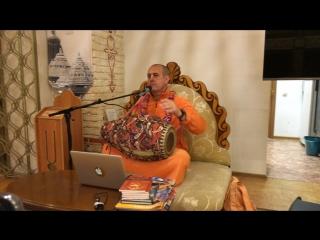 Чайтанья Чаритамрита Ади Лила 7.106 только для Вайшнавов