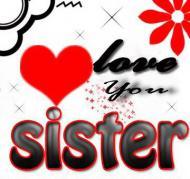 сестре  )))