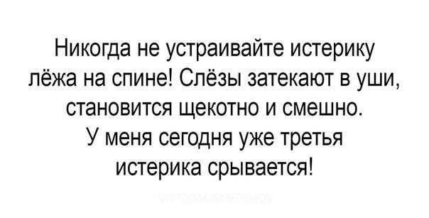 Фото №456261377 со страницы Марины Явтушенко