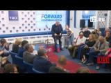 Пресс-конференция и презентация новой экипировки национальных сборных команд России на 2017-2018 годы