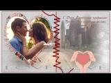 Видеооткрытка С Днем Святого Валентина+
