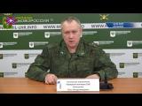 Лента Новостей на Новороссия ТВ 15 января 2016 года