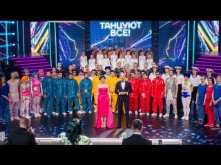 Кто же станет лучшей танцевальной командой России?