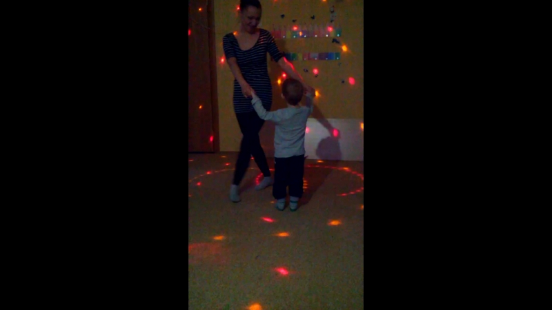 Женя танцует с мамой